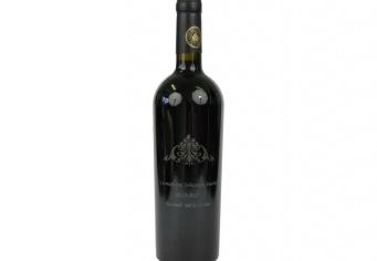 Sticla de Vin Personalizata prin Gravura